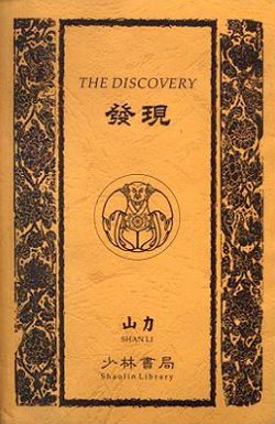 The Discovery Buchcover
